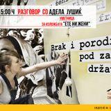 """Разговор со уметницата Адела Јушиќ за изложбата """"Ете ни жени"""""""