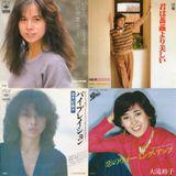 Japanese City Pop Non Stop Mix 02