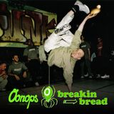 Music For Open Minded B-Boys Vol 2 - Oonops & Skeg