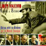 Lider Maximo 6 πρόσωπα & 8 ιστορίες