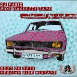 DJ Farid Persian Ride Cassette MixTape 2018