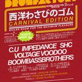 Boombassbrothers @ Drumfactory Boiler Drum Vol.1