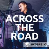 Інтерв'ю з Дімою Боровським з гурту ACROSS THE ROAD