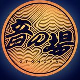 OTONOVA 27SEP18 【DJ】TARO AKIYAMA