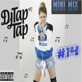 Mini Mix #14 (Hood Declarations)