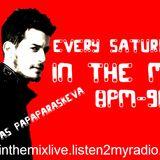 Greek Mix 2012 - Savvas Papaparaskeva