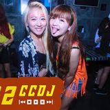 #Ap娛樂2016 愛是怎麼一回事, 會悔沒有好好珍惜你 夜店热播全中文慢搖 DJ REMIX.mp3