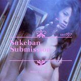 Sukeban Submission