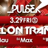 329 live @ Luxy 2hrs [full on trance ] 2013