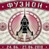 DJ Natron ( Solar-Tech Records ) Fusion Festival 2010