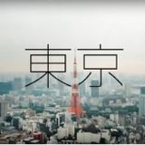 Japanese FUNK/SOUL/NEO/JAZZ/ACID by Emir E. Mardan
