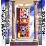 Carl Cox Obsession 'The Dream' 26th Feb 1993