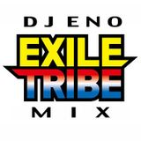 EXILE TRIBE MIX
