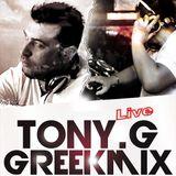 Greek Mix ~ Ελληνικά Μιξ ~ 17/9/2017 ~ By Tony.G In the Mix