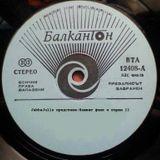 Bulgarian funk's first II