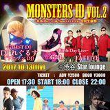 アニソンミックス 05 (MONSTERS iD vol.2) mixd by DJ れぐるす。
