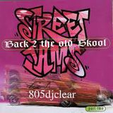 THE BEST OF 805DJCLEAR (QUICK MIX )ELECTRIC FUNK