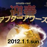 New Year's After Hours Live 2012.1