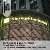 Live From The Shangri-La Hotel Tokyo 2.22.2013