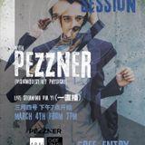 Pezzner @ VINYLHOUSE Shenzhen