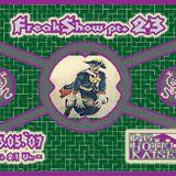 Ike Dusk - Live at FreakShow pt. 23 (26.05.2007 @ Hotel Kaiser / Bielefeld)