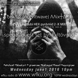 ђekΛʇΣ (occvltwave) ΛΛix┼∆₱3 ∆┼∆ witchcvlt MIX BY cult dj andr44j 66.6 +   Kvltövgåd WFKU 6 1 2016