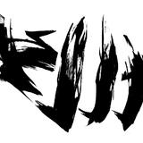 Warrior MiniMix