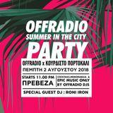 Roni Iron @ 10 Years OFFradio party - Kourdisto Portokali , Preveza
