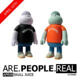ArePeopleReal Mix (12.04.07)