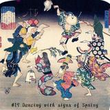 Dancing with signs of Spring / 94 East, The Internet, Dam Funk, Amp Fiddler, Moodymann, Jamiroquai