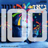 Jazz++100