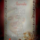 A NIGHT FOR SUPPORT LEONIDAS @ BARRAGE & PART OF ARIS MAKRIS SET...!!!!!!