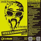 YEEEAAAH!!! Official Mix feat. DJ Samurai YaS from BCDMG (2018.05)