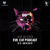 Evil Cat Podcast Ep15 @ RHR.FM 15.07.19