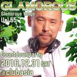 20161231 DJ DAI GLAMOROUS TOKYO COUNT DOWN PARTY vol.55 LIVE REC !!