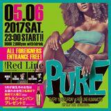 PURE MONTHLY MIX April 2017 by DJ TAKURO & DJ AKIYAMA