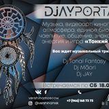 Vershina Club Party MiX(14.07.18)