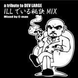 "a tribute to DEV LARGE ""ILLでいる秘訣MIX"""