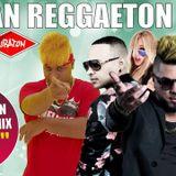 CUBAN REGGAETON 2019 - FIESTA LATINA 2019 - 2H PARTY