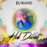DJ KAMS