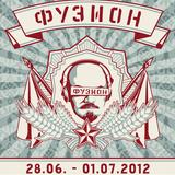 Tash @ Fusion Festival 2012 (Part 1)