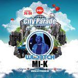 RECORDING: CITY PARADE 2017 (08/2017)