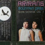 ARIRANG MOUNTAIN PASS (SONG SEARCH VOL. 1) C60 by Moahaha
