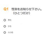 春のfunkot mix(男と女と)