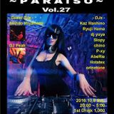 2016 Tokyo Nu-Cyberpunk-mix