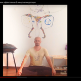 (1-цикл)-ГиперДыхание Фрактальная Лесенка-108bpm