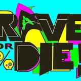 I RAVE U MORE THAN EVAR (I <rave3 U > evar)