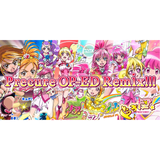 Precure Super Remix!!!