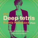 Deep Tetris #53 05-03-15 Ksenia Kamikaza