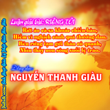 Lg Bài: RIÊNG TÔI - Nguyễn Thanh GIàu